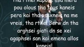 Stamatis Gonidis - Kapote