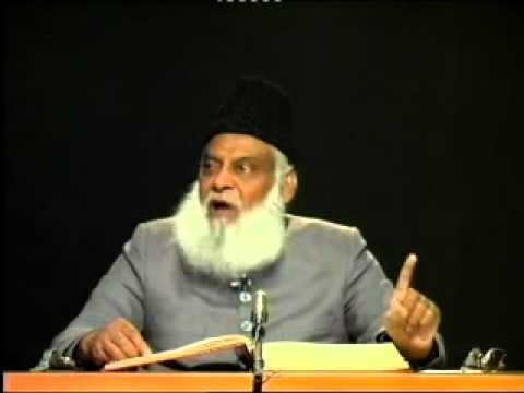 13/26- Tafseer Surah An-Nisa (Ayat 60 To 70) By Dr. Israr Ahmed