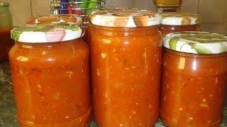Домашние хлопоты.Очень вкусный соус из томатов и сладкого перца.