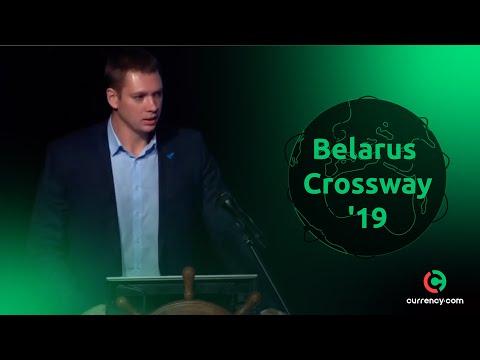 Александр Шевченко на BelarusCrossway'19
