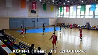 Гандбол. КСЛИ-1 (Киев) - СДЮШОР-3 - 14:13 (1-й тайм). Детская лига, г. Бровары, 2001-02 г. р.