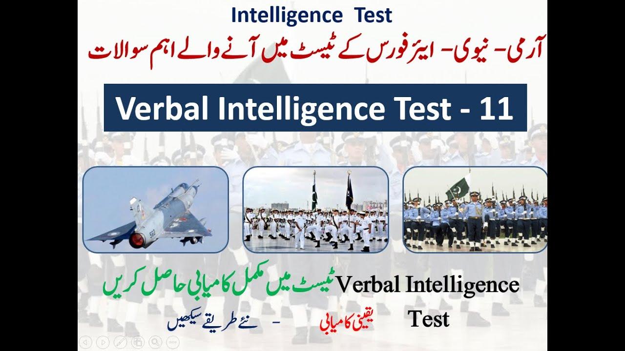 Verbal Intelligence Test 11 - YouTube