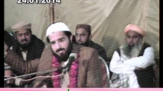 Mufti Saeed Arshad Alhussaini Meri Zuban Par Meray Qalam May
