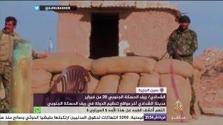 سوريا .. قوات سوريا الديمقرطية تسيطر على الشدادي آخر موقع لتنظيم الدولة في ريف الحسكة