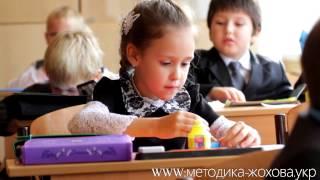 Первые результаты работы по методике В.И.Жохова № 5