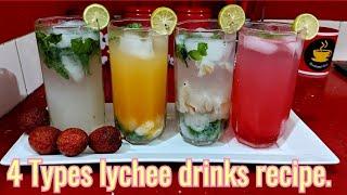 4 Types lychee drinks recipe|Food and taste.#4typeslycheejuicerecipe#Lycheejuicejuice#Foodandtaste