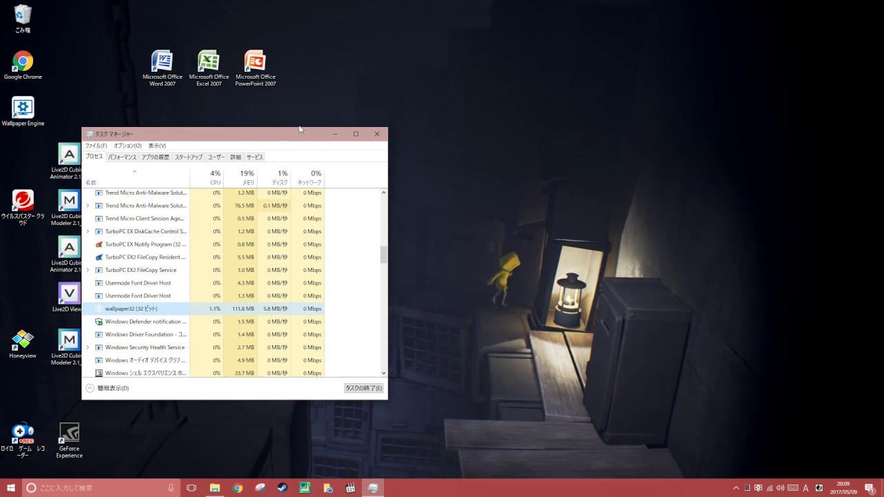 ファイルを指定するだけ Wallpaper Engine でオリジナルの動画壁紙を作成 うさchannel For Gamers