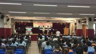 Publication Date: 2019-07-12 | Video Title: 1819  高年級結業禮 12-7-2019