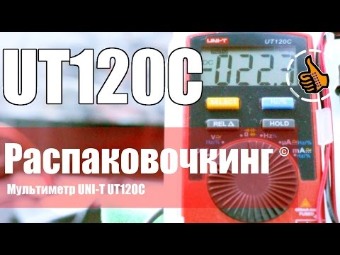 Мультиметры цифровые MY 64 - td-
