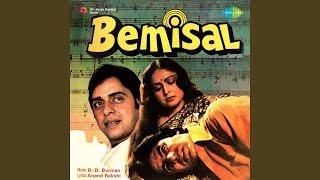Music - Bemisal