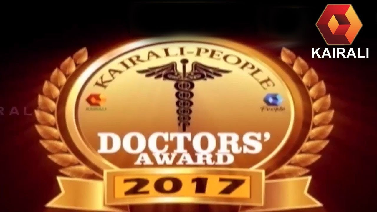 Kairali - People Tv Doctor's Award - Promo