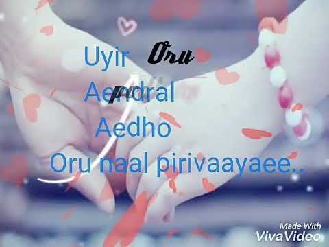 Jilla touching lines-oru podhum unnai naanum bgm