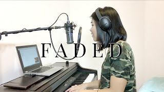 Faded Alan Walker Acoustic Cover By Emily Sin