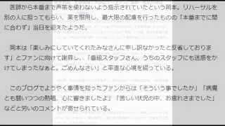 岡本真夜、生歌歌唱で声が出ず…ファンに謝罪 風邪が原因 MusicVoice 6月...