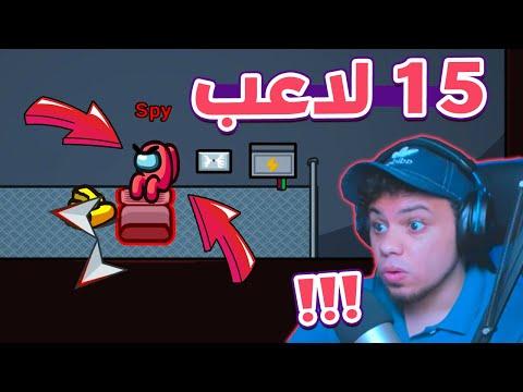 جلتش فى التحديث الجديد !! 😱🔥 | among us