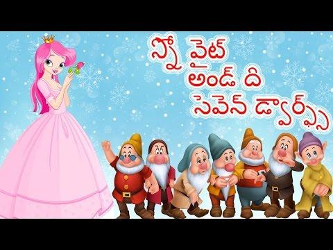 👸Snow White & The Seven Dwarfs   Full Movie   Fairy Tales For Kids  Telugu Kathalu  Bedtime Stories