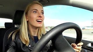 БАБА ЗА РУЛЕМ! Настя учится водить и выгнала охрана PashaNastya