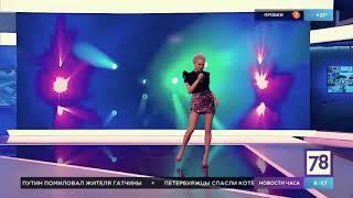 Смотреть клип Алиса Вокс - Prada