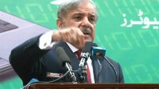 Saleem Safi made CM Punjab Shabhaz Sharif speechless, when he said PTI's Aleem Khan is a land Grabber