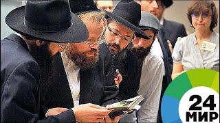 Песах: традиции и символы иудейского праздника - МИР 24