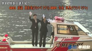 ボートレース平和島 http://www.heiwajima.gr.jp/ 2015 11/15 第117期新...