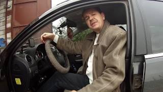 видео страховка авто киев