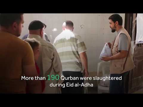 Udhiya Distributions 2017 - Shaamrelief - Syria