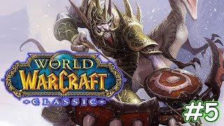 World of warcraft classic ( WOW ) стрим . Прокачка охотник с 1 до 60 уровня . Shazzrah
