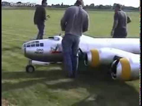 Сколько стоит игрушка самолет
