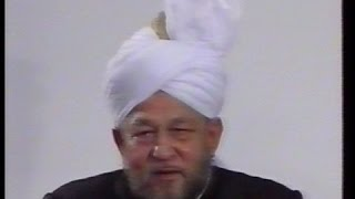 Urdu Khutba Juma on October 16, 1992 by Hazrat Mirza Tahir Ahmad