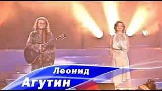 Леонид Агутин Анжелика Варум Я буду всегда с тобой