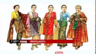 Anwesham - Malaysian dress culture | PROMO