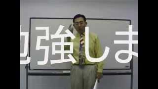 親子ノリノリ勉強法(算数・数学)の会員ページで公開している応援動画...