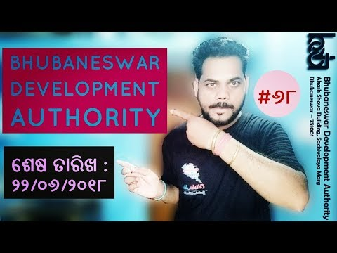 Bhubaneswar Development Authority | Senior Consultant/Consultant | Odisha Jobs