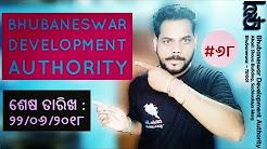 Bhubaneswar Development Authority   Senior Consultant/Consultant   Odisha Jobs