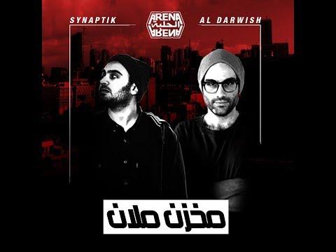 The Arena - Synaptik (Jordan) Vs Al Darwish (Syria) - مدح# - باتل مجاملة
