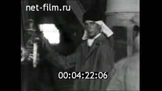 1970г. Гомель. химический завод. Белоруссия