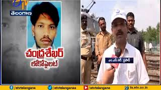 Case Filed on Loco Pilot | in Kacheguda Train Accident | at Hyderabad