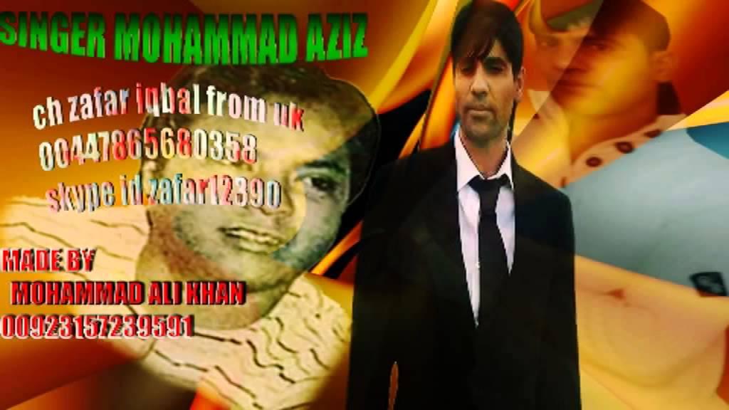 Jaadu Sa Chal Gayaa Hindi Movie Video Songs Download