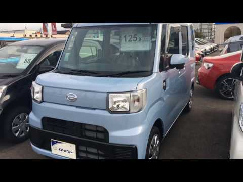 Daihatsu Hijet Caddy