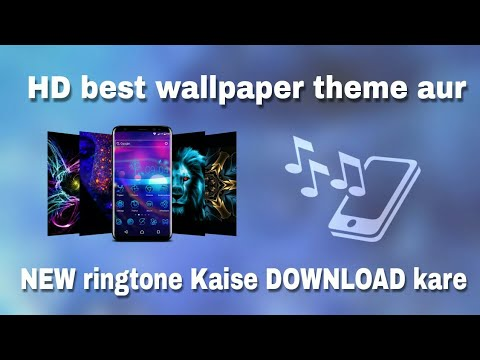 How To Download New Ringtone Hd We Wallpaper By Tips N Tricks 360