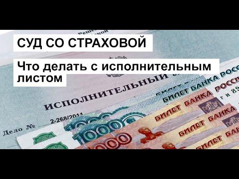 Справка о списании дебиторской задолженности образец