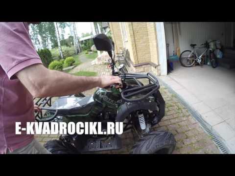 Квадроцикл бензиновый M54 для детей и взрослых