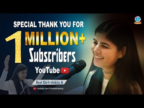 SPECIAL THANK YOU FOR 1 MILLION SUBSCRIBERS - Devi Chitralekhaji