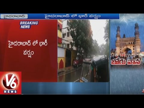 Heavy Rain Lash Hyderabad ||  Rain To Hit State For Next 48 Hours || V6 News