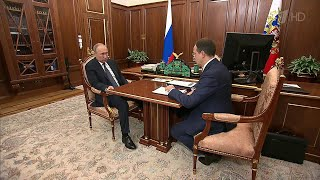 Глава Минкульта Владимир Мединский рассказал президенту об итогах международного культурного форума.