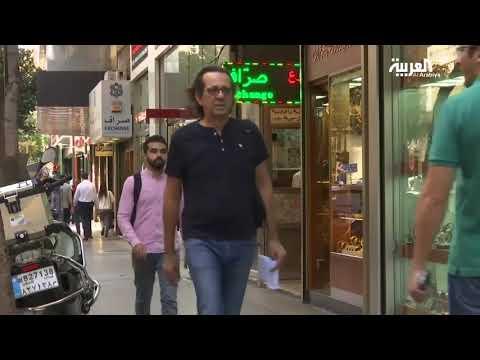 إيران تخضع لضغوط الفيفا وتفتح ملاعب الكرة أمام النساء