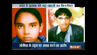 Delhi police releases poster of a girl kidnapped two years ago and still missing
