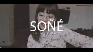 Boom Bap Acustic Instrumental Rap - Soñé [Ale Aguirre]