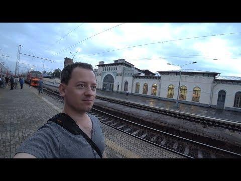 Поездка на поезде в Питер маршрут по северу России Кострома Галич Буй Вологда Череповец Петербург